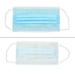 50 Stück Einwegmasken 3-lagig Vliesmaterial Blau