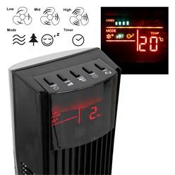 Standventilator mit LED Display und Fernbedienung 45W, 116 cm, schwarz