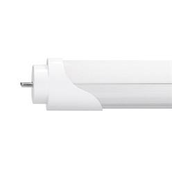 LED Röhre G13 - 1200 mm 20 Watt kaltweiß