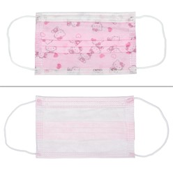 50 Stück Einwegmasken Kinder 3-lagig Vliesmaterial Rosa mit Muster Kindermaske